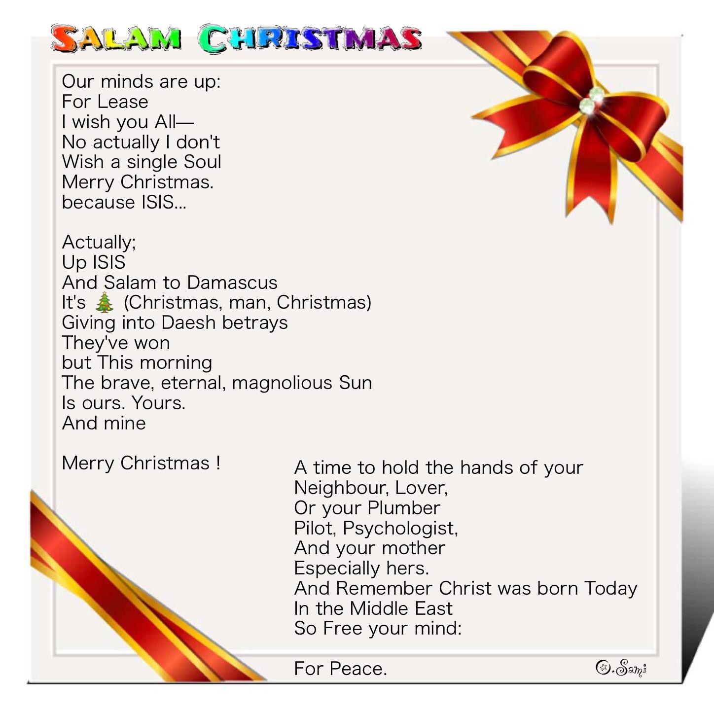 Salam Christmas   Osamah Sami
